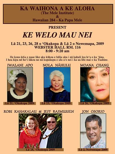 Ke Welo Mau Nei Fall 2009