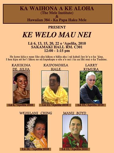 Ke Welo Mau Nei Spring 2010