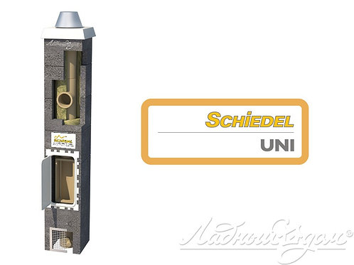Комплект дымохода Schiedel UNI, диаметр 140 мм - 4 п.м.