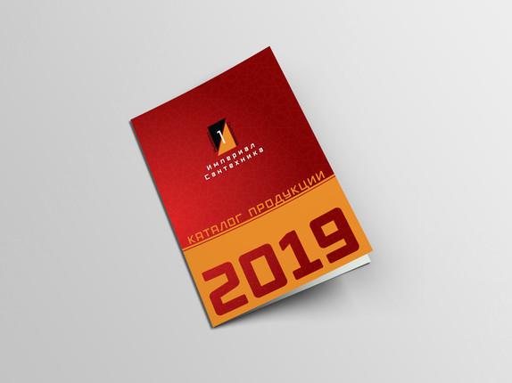 Обложка каталога сантехники 2019 года