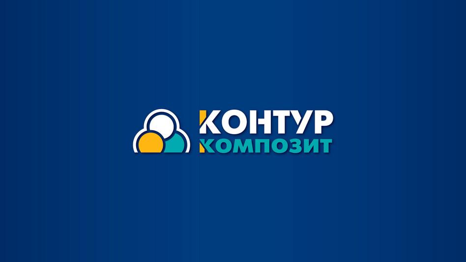 Компания по переработке полимерных материалов