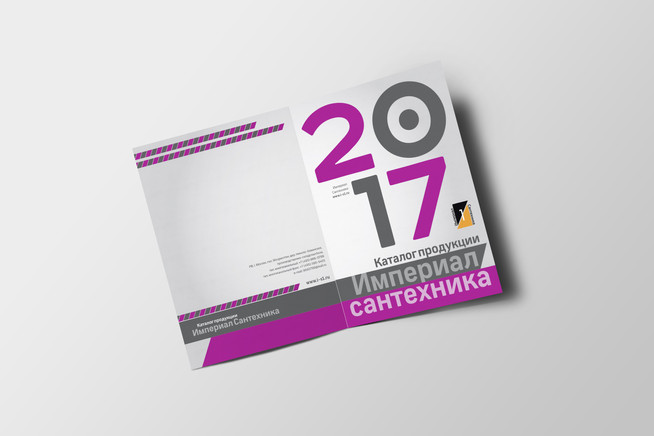 Обложка каталога сантехники 2017 года