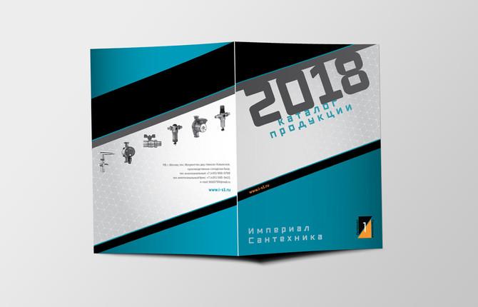 Обложка каталога сантехники 2018 года