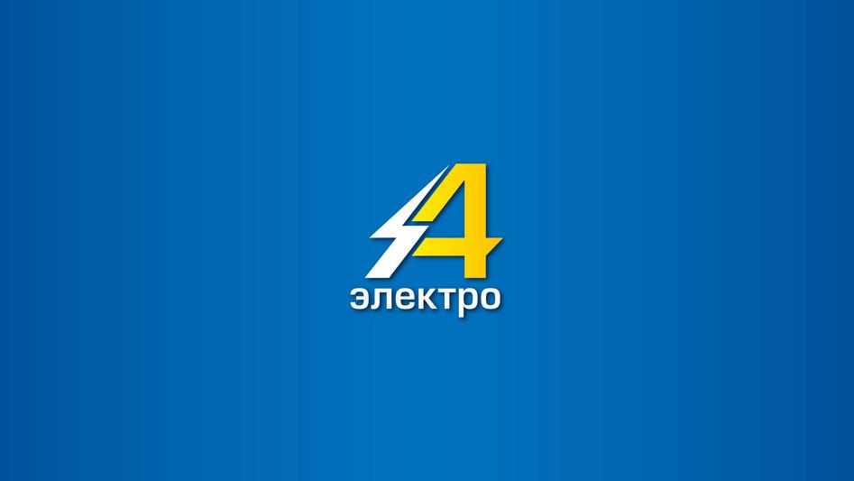 """Магазин электронного оборудования """"А4 электро"""""""