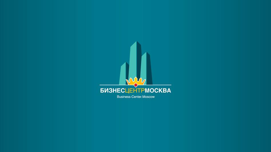 "Бизнес-центр ""Москва"""