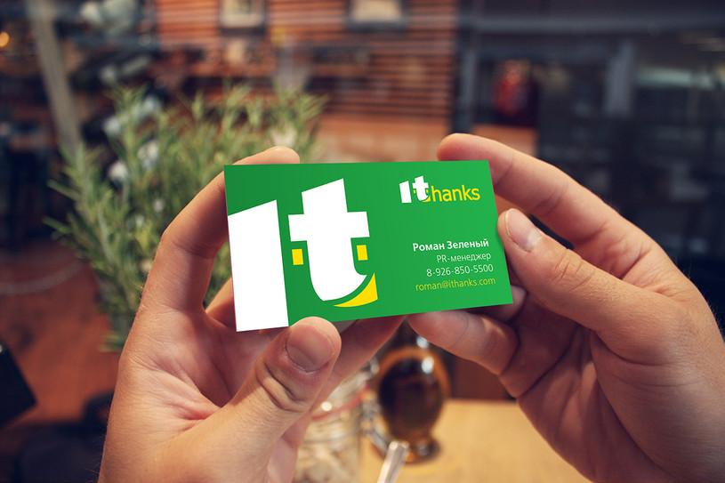 Корпоративная визитка компании