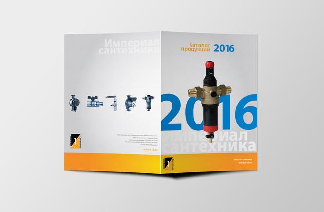 Обложка каталога сантехники 2016 года