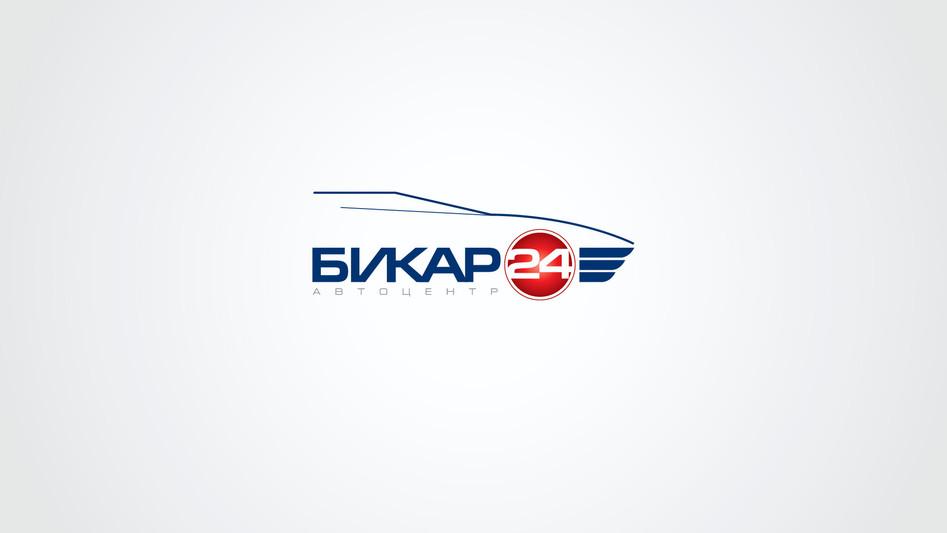 """Автоцентр """"Бикар24"""""""