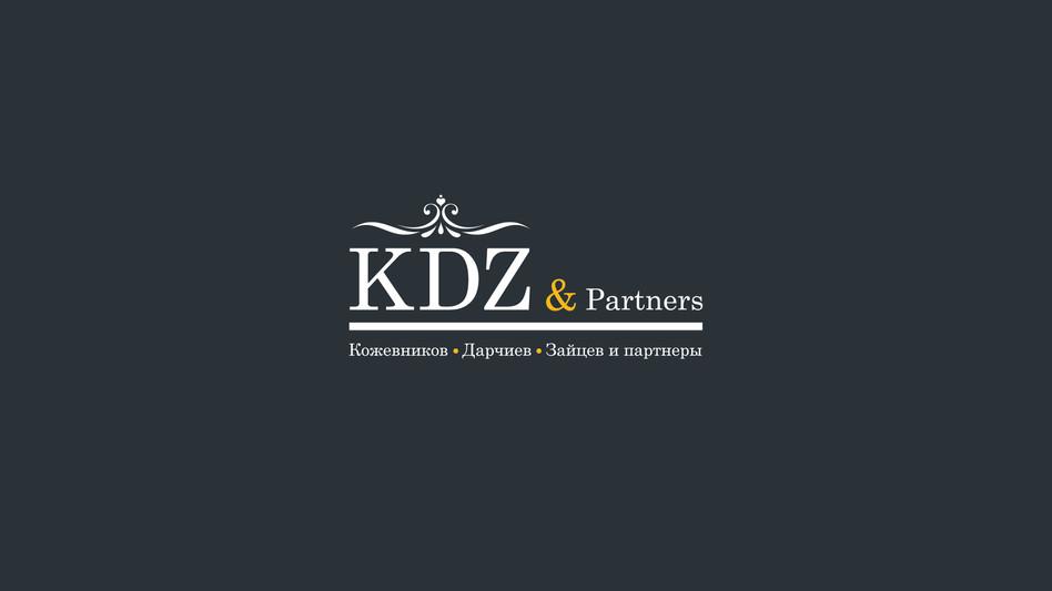 Юридическая компания КДЗ