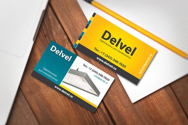 Визитка для компании DELVEL