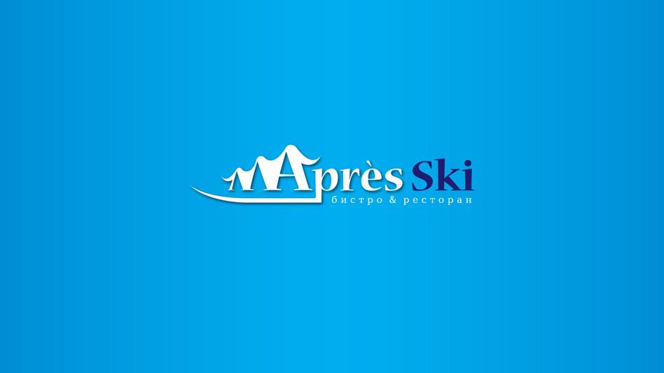 """Ресторан & Бистро """"Apres Ski"""""""