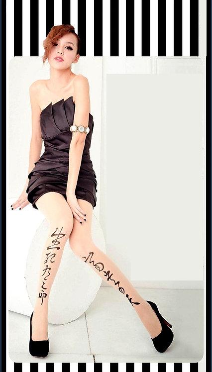 Chinese Calligraphy Tattoo Stockings