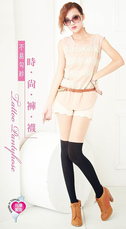 Plain Mock Thigh High Stockings