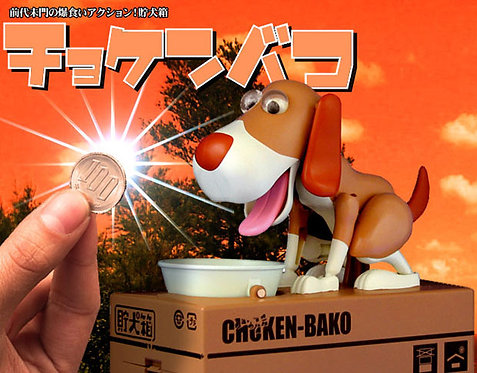 Choken Bako Hungry Coin Eating Dog