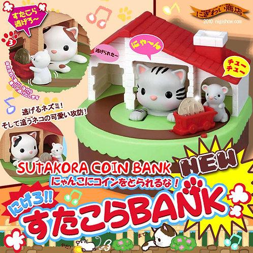 Sutakora Coin Bank