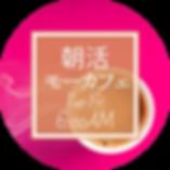鶴賀奈穂乃のモーカフェ(14-