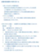 ミキティレシピ 0520 1.jpg
