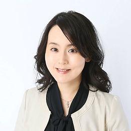 園田 悠子