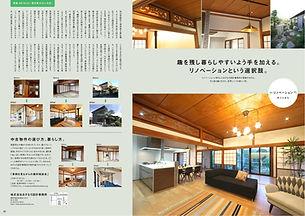 あすなろ設計事務所様 (1)_page-0001.jpg