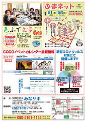202010-2_page-0001.jpg