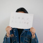 Qing.jpg