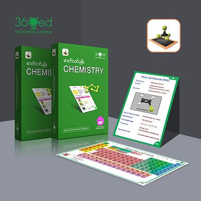 Chemistry Mockup 1.png