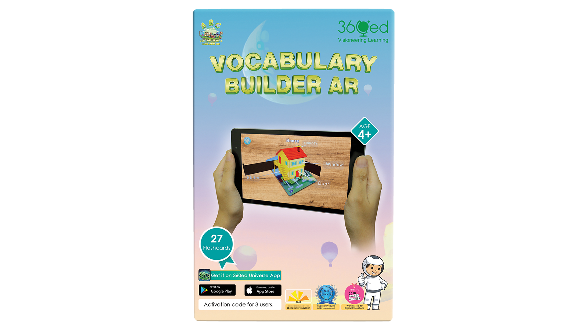 vocab-box