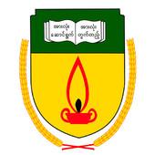 Yangon University of Education.jpg