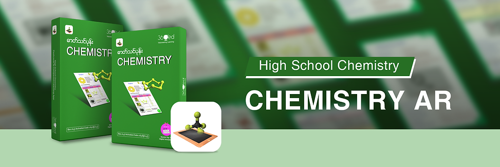 Chemistry_banner.png