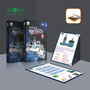 Physics Mockup 1.png