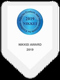 Nikkei award.png