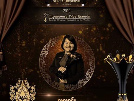 Myanmar Pride Awards 2019