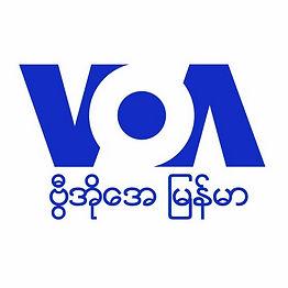 VOA Burmese.jpg