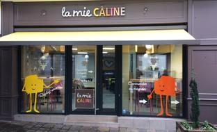 Devanture MIE CALINE boulangerie menuise