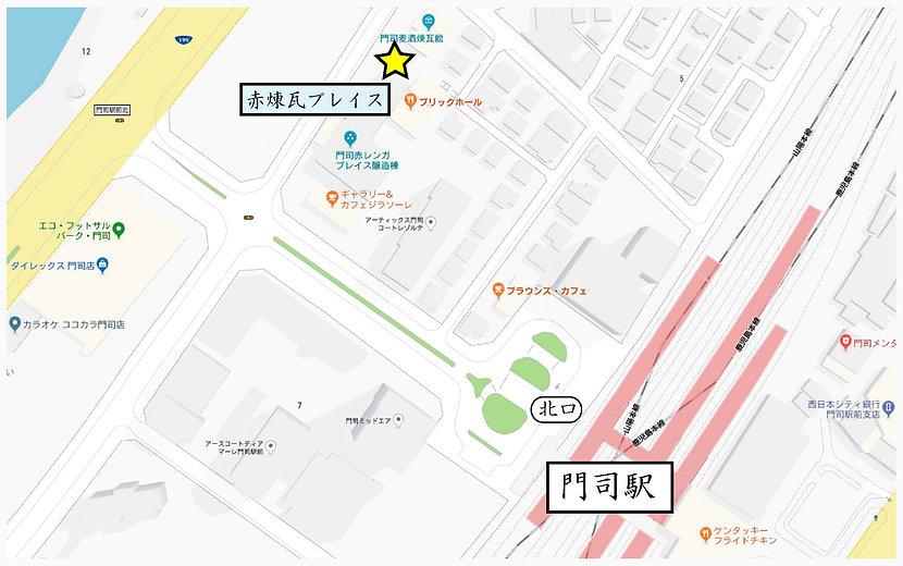 赤煉瓦プレイス地図1.jpg