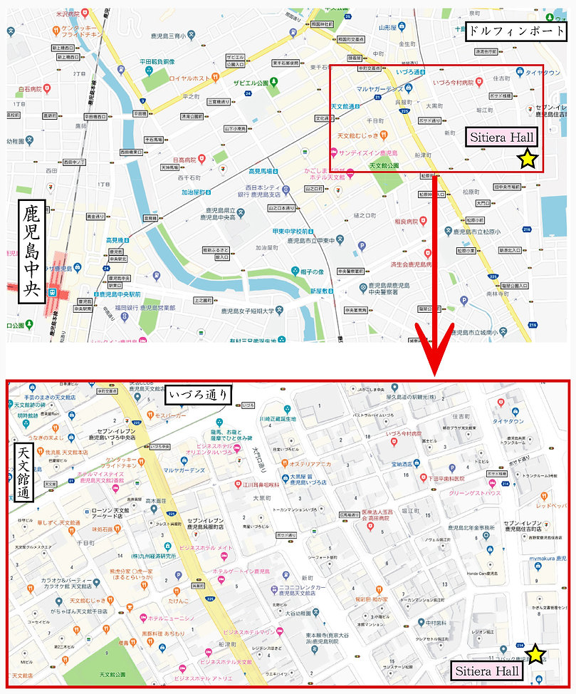 鹿児島Sitiera Hall地図.jpg