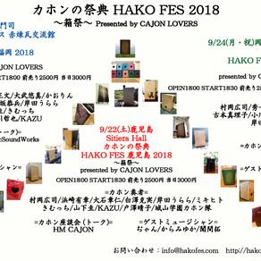 HAKO FES ライブレポート④【岡山編】秀-hide-