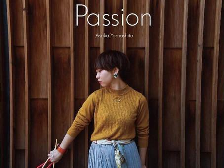 CDレビュー①『passion』山下あすか