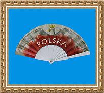 Wachlarz polski,Wachlarz tkaninowy,Wachlarz rozkładany,wachlarz składany,wachlarz japoński,wachlarz reklamowy,wachlarz na event,wachlarz z nadrukiem