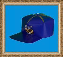 Gadżety ekologiczne, czapka fullcap