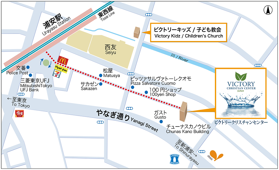 VCC Japan church map