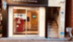 Airbnb運営代行,エアビー,運営代行,大阪,代行,ゲストハウス,民泊,清掃代行,宿泊施設,収益増加,収益,評価,完全運営,無料相談,民泊仲介,ハウスクリーニング,清掃会社,5つ星,ゲスト,民泊大阪,大阪,スーパーホスト,仲介,運営会社