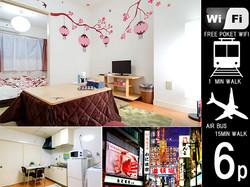 Airbnbtopsennjyu