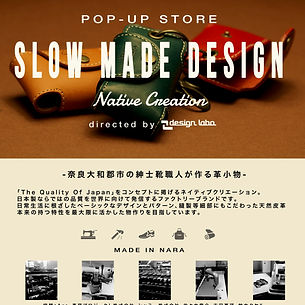 Native Creationポップアップ.jpg