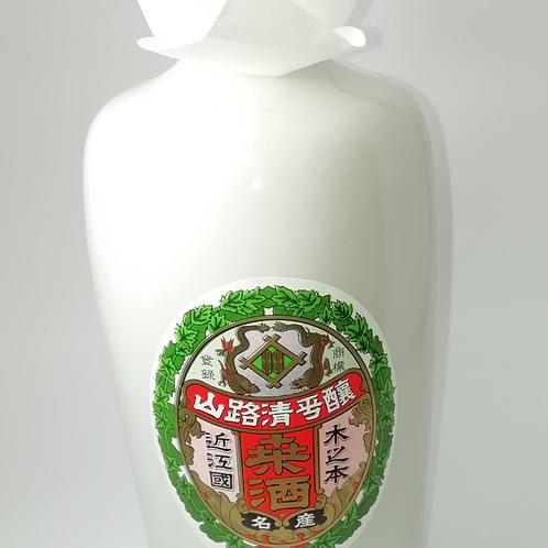 近江の名産 桑酒(徳利)