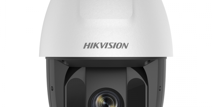 Buy Online Hikvision 2 MP IR Turbo 5-Inch HD Outdoor Speed Dome (DS-2AE5225TI-A)