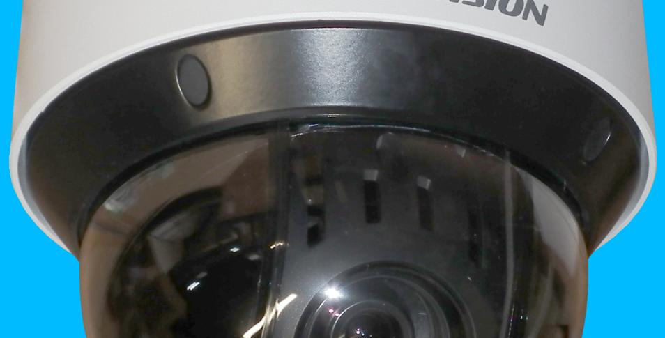 Hikvision 2MP 25x Network IR PTZ Camera (DS-2DE4A225IW-DE)