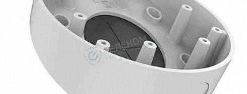 Buy Hikvision Inclined Mount Bracket (DS-1281ZJ-DM23)