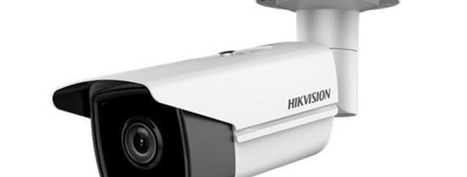 Buy online Hikvision 5MP IR Fixed Bullet Network Camera DS-2CD2T55FWD-I5