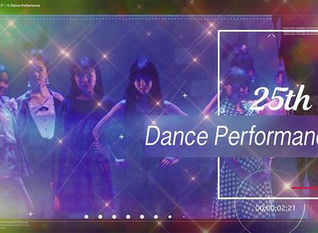 ダンスパフォーマンスの映像をアップしました。